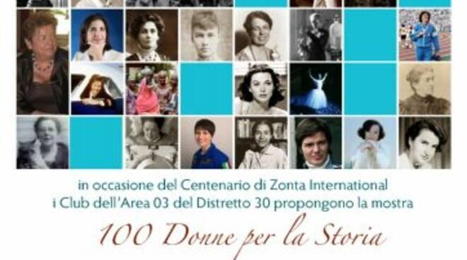 Centro donne per la storia