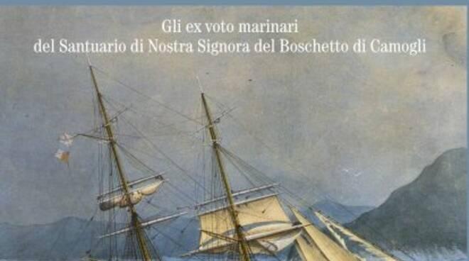 La copertina del libro di Farida Simonetti