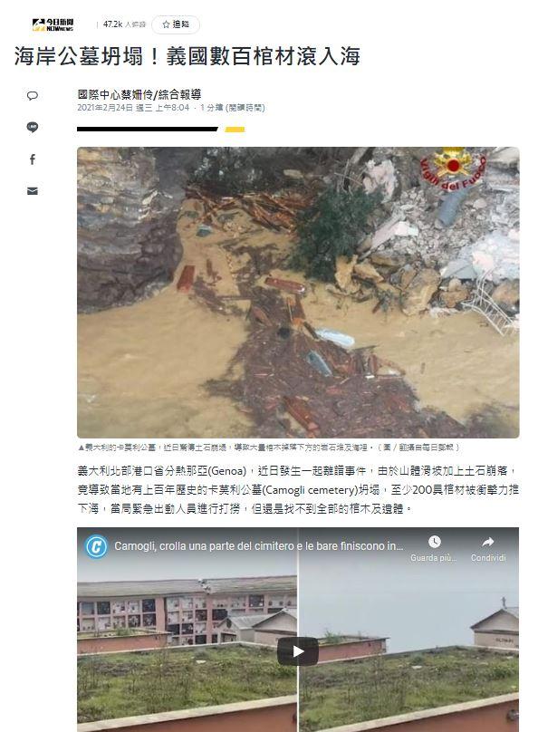 Camogli: il cimitero finito anche sulla stampa russa e cinese