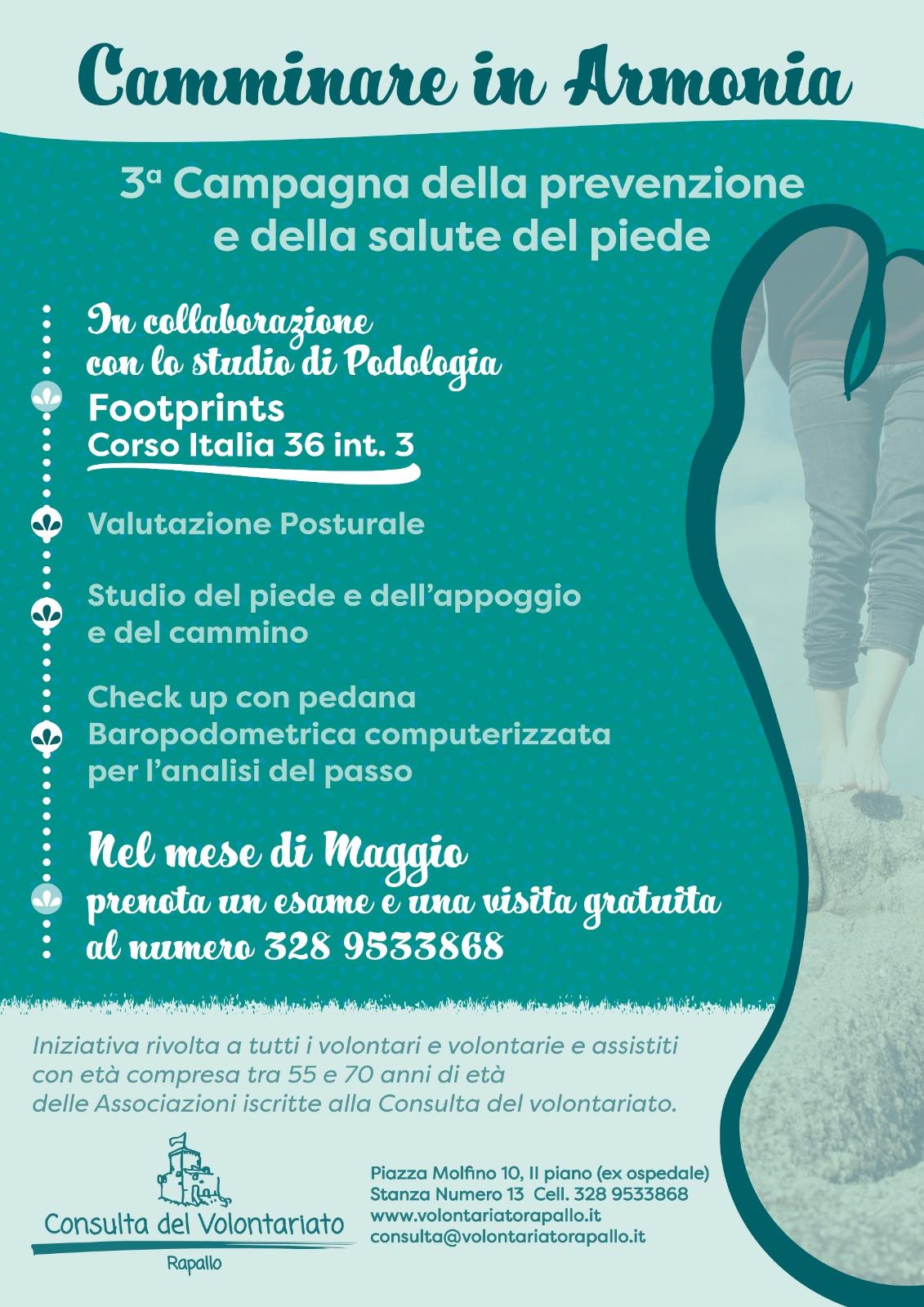Rapallo: al via la campagna per la salute del piede